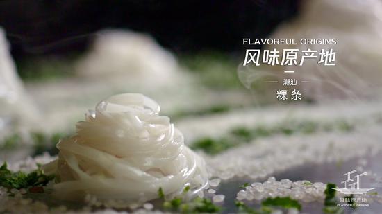 陈晓卿的潮汕美食纪录片《风味原产地·潮汕》来了