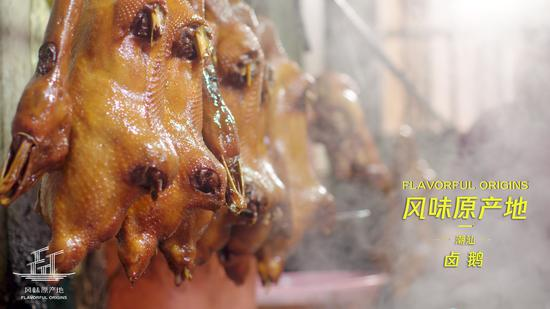 纪录片部落-纪录片从业者门户:陈晓卿的潮汕美食纪录片《风味原产地·潮汕》来了