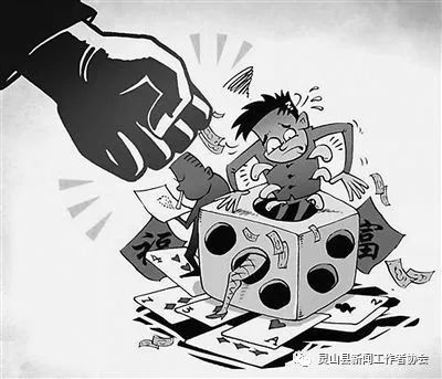 财务人员沉迷赌博  篡改票据窃取公款107万元