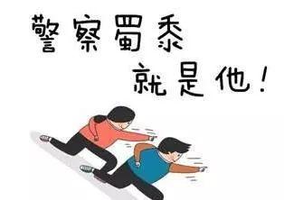 """发帖诽谤,收钱删帖!广西首例""""水军""""案告破,涉案金额数百万元"""
