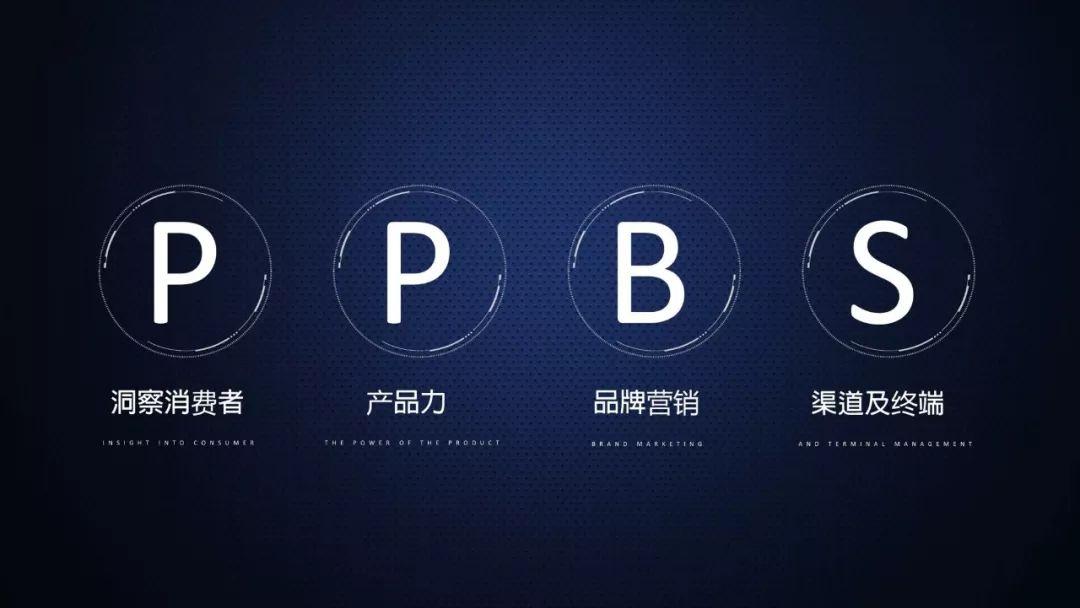 陶石泉,江小白 江小白:在传统白酒江湖如何玩出一个时尚品牌